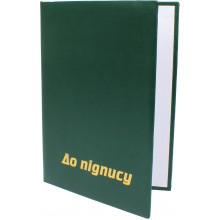 Папка A4 К подписи с тиснением зеленая Винпап (1) (10)