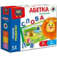 Игра Азбука на магнитах на украинском №VT5411-03