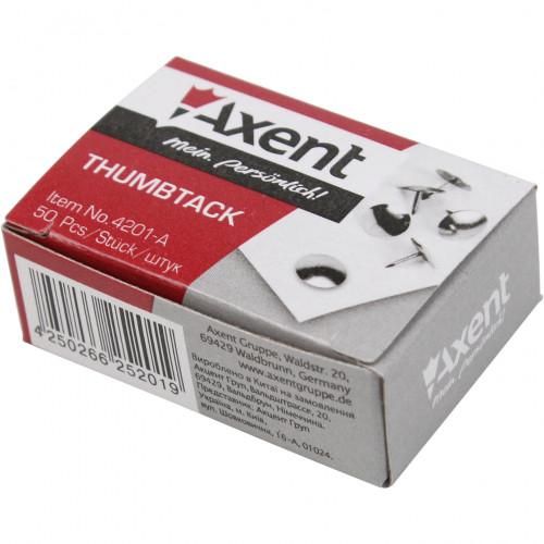 Кнопки Axent 50шт нікель (20) (1000) 4201