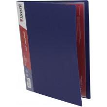 Папка с 10-ю файлами Axent синяя №1010-02