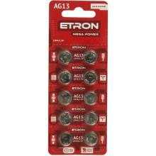 Батарейка Etron Mega Power AG13/10bl LR44 (10) (200)
