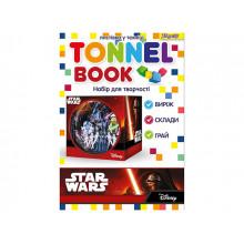 Набор для творчества 1 Вересня Tunnel book Star wars (55) №952998