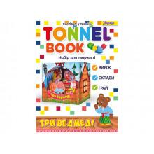 Набор для творчества 1 Вересня Tunnel book Три медведя 952996 (55)