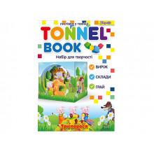 Набор для творчества 1 Вересня Tunnel book Три поросенка (55) №952994