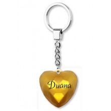 """Брелок сердце """"Диана"""" Gold №044"""