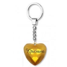 """Брелок сердце """"Кристина"""" Gold №056"""