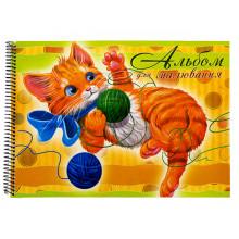 Альбом для рисования на пружине 30/100 А4 Рюкзачок (16) №А-12