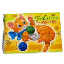 Альбом для малювання на пружині 40/100 А4 Рюкзачок (12)  А-13