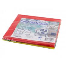 Обкладинка для підручників та книг Tascom Монетка Економ 110мкм 225х380мм (50) (500)2/1705-ТМ