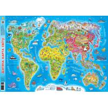 Карта світу дитяча А1 (100) 4844/Ранок /