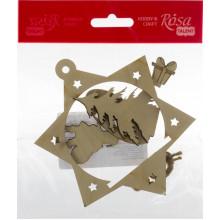 Дед Мороз с подарками 3D Rosa Talent 12х4х10см фанера №4801734/2371