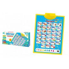 Плакат обучающий Азбука на батарейке в коробке 46,5 х3х21,5 см (12) (24) КИ №PL-719-57