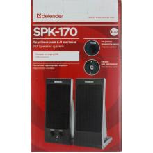 Акустична система Defender 2.0 SPK-170 4W USB пластик