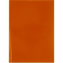 Блокнот А5 72 листа клетка Рюкзак твердая обложка (15) №ТИП-5