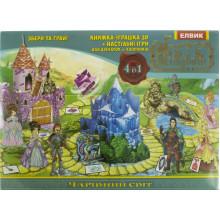 Книжка B4 Книжка-іграшка: Kingdom Quest. Чарівний світ українською Елвик (15)