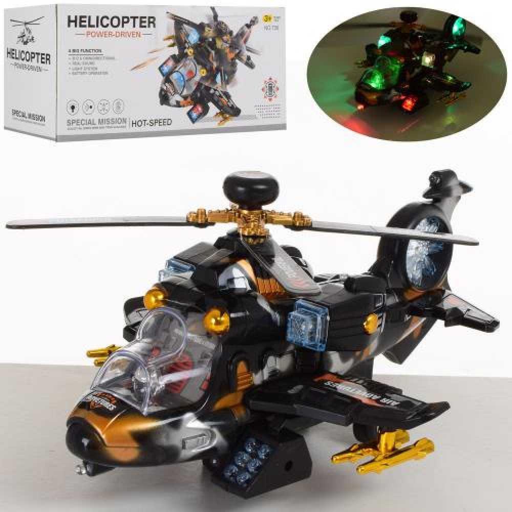 Вертолет на батарейке, 27 см, свет, звук, ездит, в коробке, 27,5 х10,5 х12 см (36) №736
