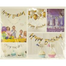 Гірлянда Happy Birthday золото 6731