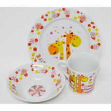 Сервиз детский керамический 3 предмета Жираф Галерея тарелка 200 мм, салатник 250 мл, чашка 270 мл (3) №0272