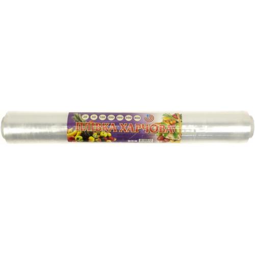 Плівка харчова 800 г 200 мх45 см фіолетова (15) №3