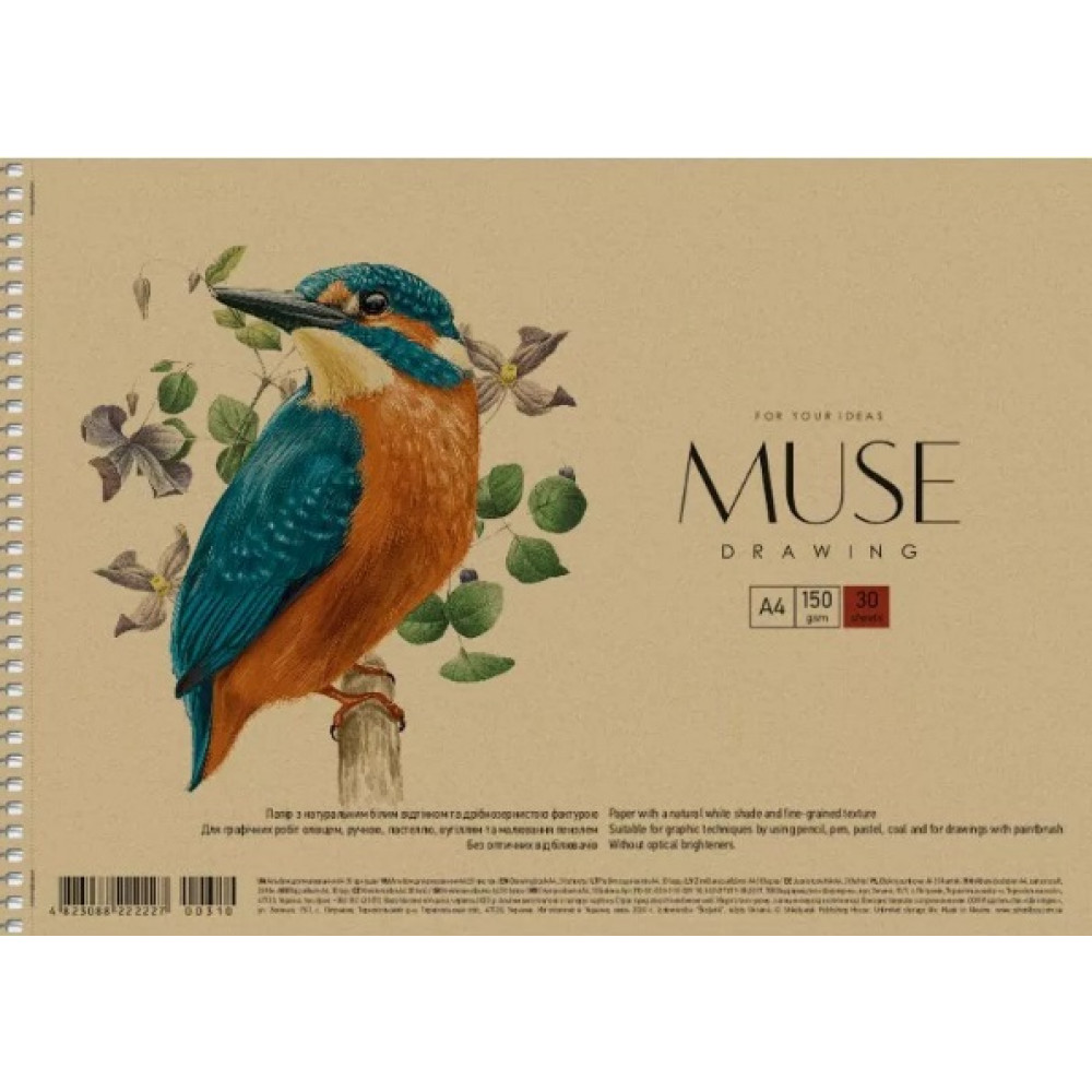 Альбом для рисования на пружине 30 листов A4 Muse крафт-картон (36) №PB-SC-030-310 Школярик