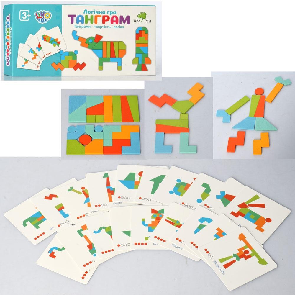 Игрушка деревянная Пазлы, фигурки 21 шт, карточки 20 шт, в коробке, 23,5 х11х4см (40) №MD2447