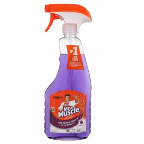 Средство для мытья стекол Мистер Мускул 500 мл (курок) Лаванда (12)