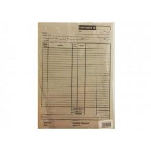 Накладная А4 100 шт односторонняя газетка (5) (20)