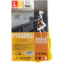 Перчатки резиновые Sweet home/Anna Zaradna L (240) №0769