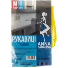 Перчатки резиновые Sweet home/Anna Zaradna M (12) (144) (240) №0752