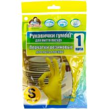 Перчатки резиновые сверхпрочные Помощница S, желтые (144) №6/1238