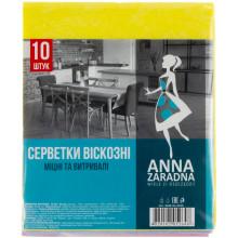 Серветки віскозні для прибирання Sweet home/Anna Zaradna 10шт (24) SH-1528/2648