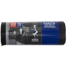 Пакети для сміття Sweet home/Anna Zaradna LDPE 120лх10 шт чорні (30) №SH-0781/2358/4262