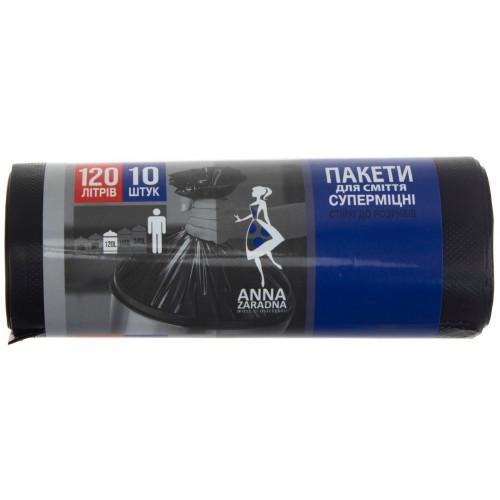 Пакеты для мусора Sweet home/Anna Zaradna LDPE 120лх10 шт черные (30) №SH-0781/2358/4262