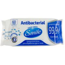 Салфетки влажные Smile (60 шт) Antebacterial с D-пантенолом (12) 1044
