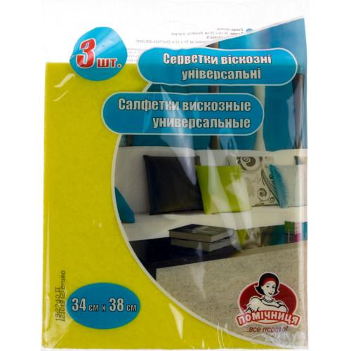 Салфетки вискозные для уборки Помощница 3 шт 34х38 см (50) №8473