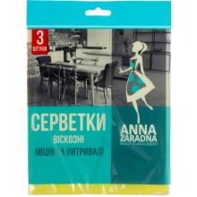 Серветки віскозні для прибирання Sweet home/Anna Zaradna 3 шт (80) SH-1859/2136
