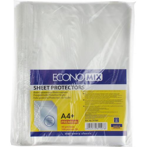 Файл А4+ Economix E31107 40мкм глянцевий 100шт в пачці (20 пачок/ящик)