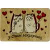 Еко-листівка З Днем Закоханих 11х7,5см фанера асорті