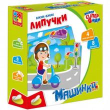 Гра Вжик-вжик Липучки. Машинки VT1302-21