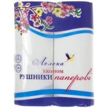 Полотенце бумажное Аист эконом 2 шт 2-х слойное №0014/0038