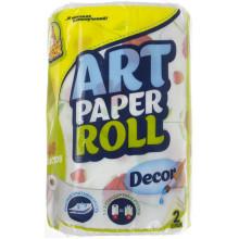 Полотенце бумажное Фрекен Бок 2-х слойное 146 листов №7016