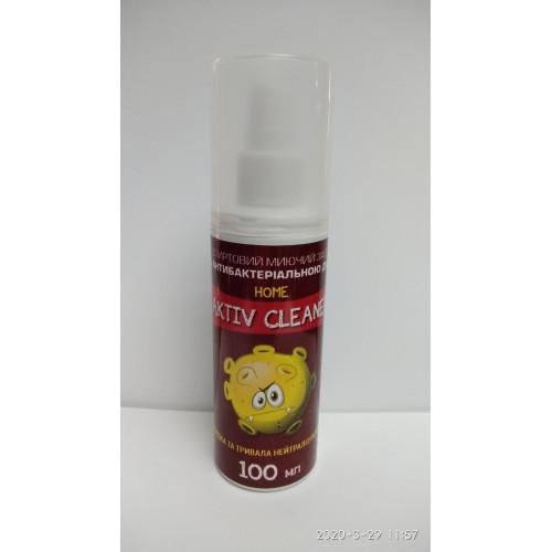 Средство антибактериальное  Home Aktive Cleaner 100 мл