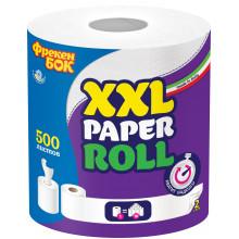Полотенце бумажное Фрекен Бок 2-х слойное 500 листов №9484