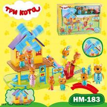 Игровой набор ТК герои, свет, звук, в коробке 44,5х33,5х10,5 см (20) (80) КИ №HM-183