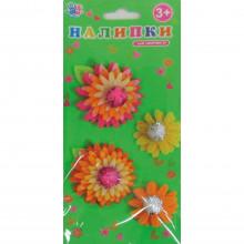 Наклейка для творчества 1 Вересня Цветочки войлок 4 шт №951531
