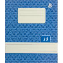Тетрадь 18 листов линия Жемчужина Тетрада фоновая обложка (20) (560)