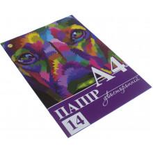 Бумага цветная А4 двусторонняя 14 листов Тетрада (20) (80)