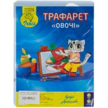 Трафарет Овощи 202х155 с цветной картинкой Луч (20) №0580