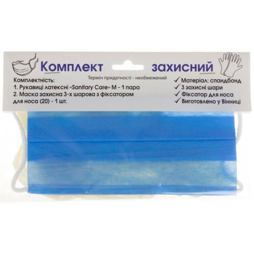 Комплект защитный (маска и перчатки латекс)