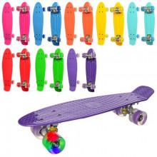 Скейт пенни борд с антискользящим пластиком, светом, 56х14 см 6 цветов 0848-5 (8) №MS